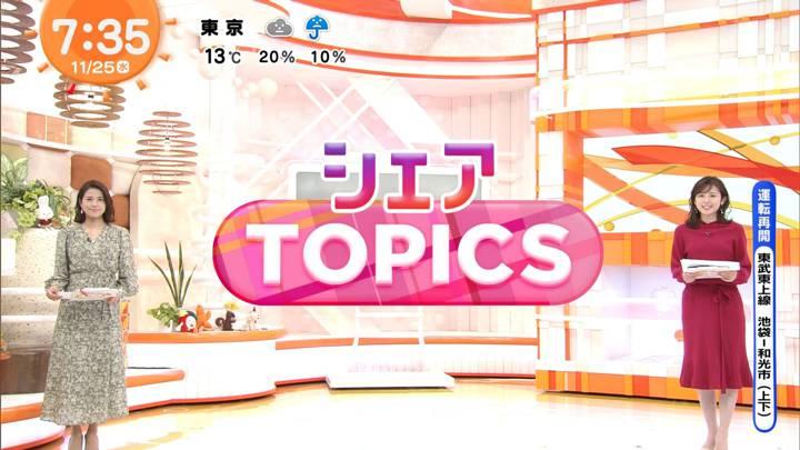 2020年11月25日永島優美の画像15枚目