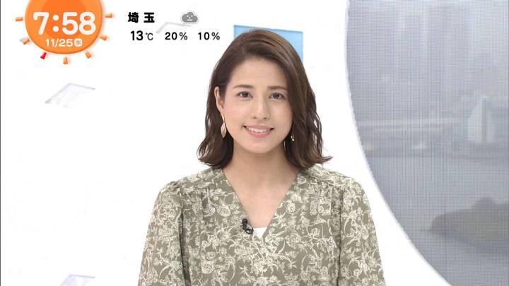 2020年11月25日永島優美の画像17枚目