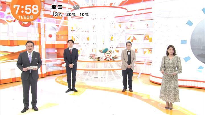2020年11月25日永島優美の画像18枚目