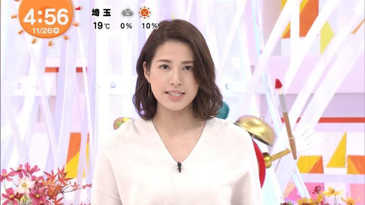2020年11月26日永島優美の画像01枚目