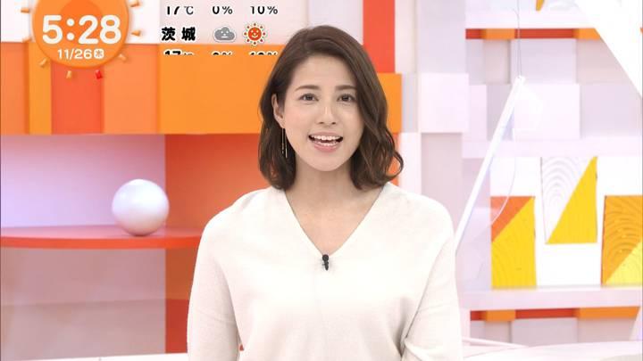2020年11月26日永島優美の画像03枚目