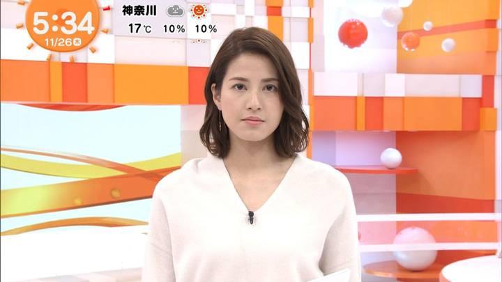 2020年11月26日永島優美の画像04枚目