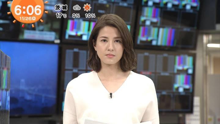 2020年11月26日永島優美の画像06枚目