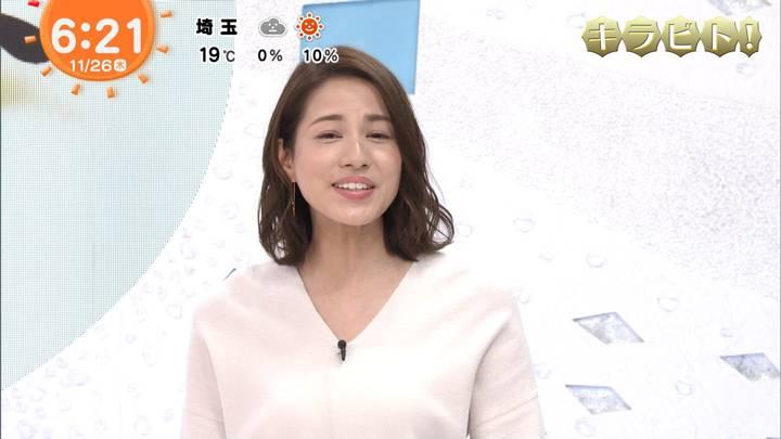 2020年11月26日永島優美の画像07枚目