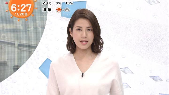 2020年11月26日永島優美の画像09枚目