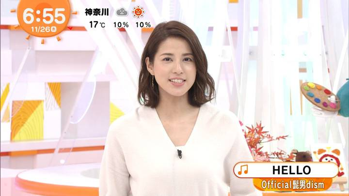 2020年11月26日永島優美の画像10枚目