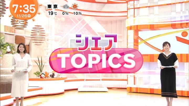 2020年11月26日永島優美の画像11枚目