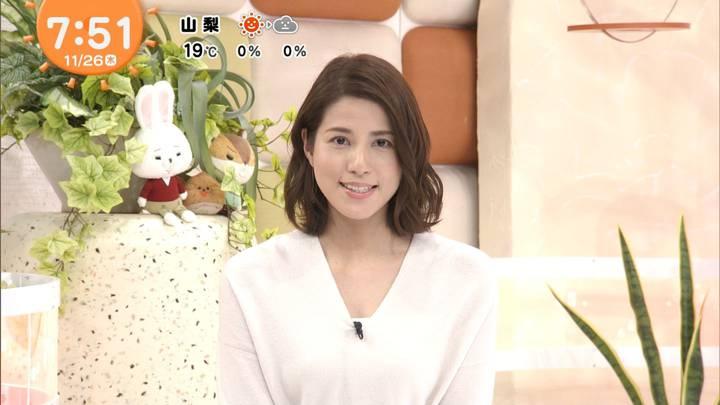 2020年11月26日永島優美の画像13枚目