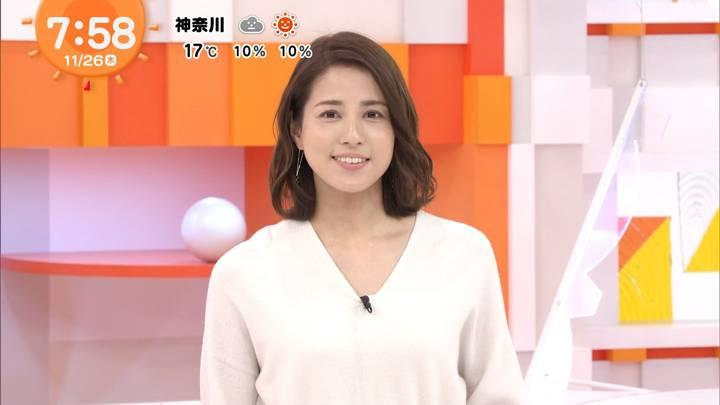 2020年11月26日永島優美の画像14枚目
