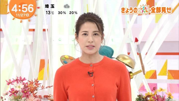 2020年11月27日永島優美の画像01枚目