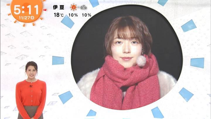 2020年11月27日永島優美の画像02枚目