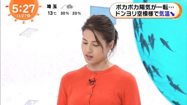 2020年11月27日永島優美の画像05枚目
