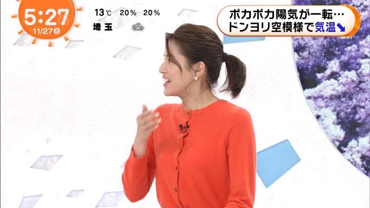 2020年11月27日永島優美の画像06枚目