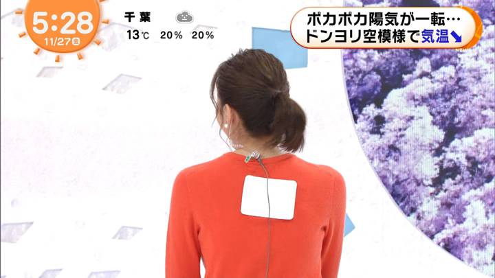2020年11月27日永島優美の画像07枚目