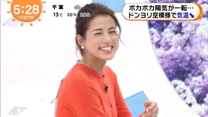 2020年11月27日永島優美の画像08枚目