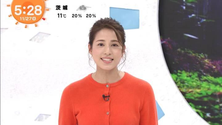 2020年11月27日永島優美の画像10枚目