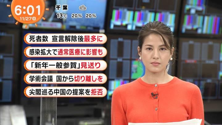 2020年11月27日永島優美の画像11枚目