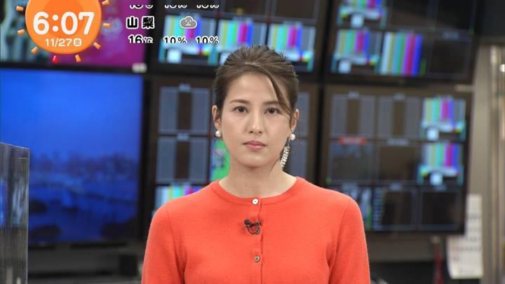 2020年11月27日永島優美の画像12枚目