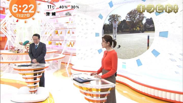 2020年11月27日永島優美の画像13枚目