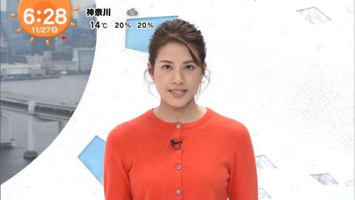 2020年11月27日永島優美の画像15枚目