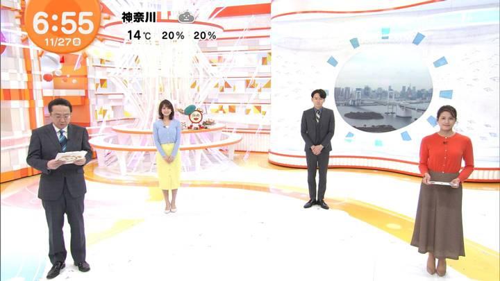 2020年11月27日永島優美の画像17枚目