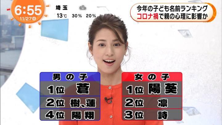 2020年11月27日永島優美の画像18枚目