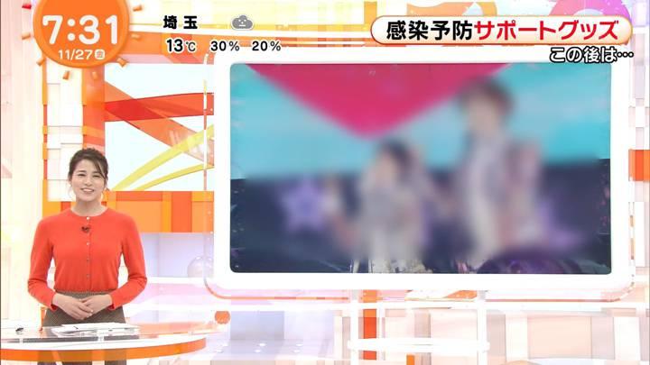 2020年11月27日永島優美の画像20枚目