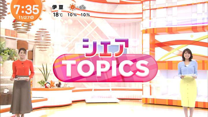 2020年11月27日永島優美の画像21枚目