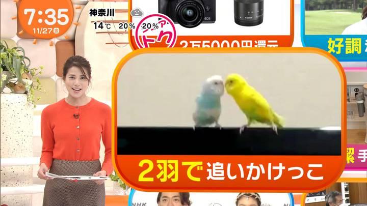 2020年11月27日永島優美の画像22枚目