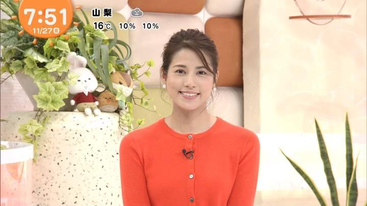 2020年11月27日永島優美の画像23枚目