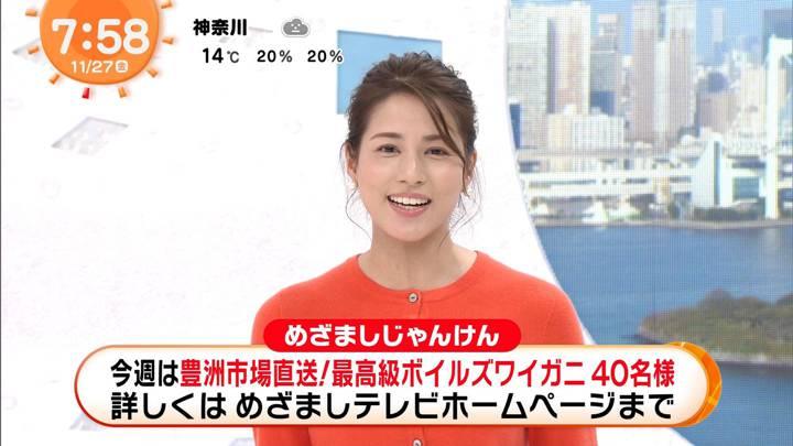 2020年11月27日永島優美の画像24枚目