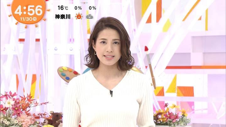 2020年11月30日永島優美の画像01枚目