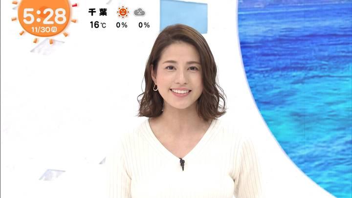 2020年11月30日永島優美の画像03枚目