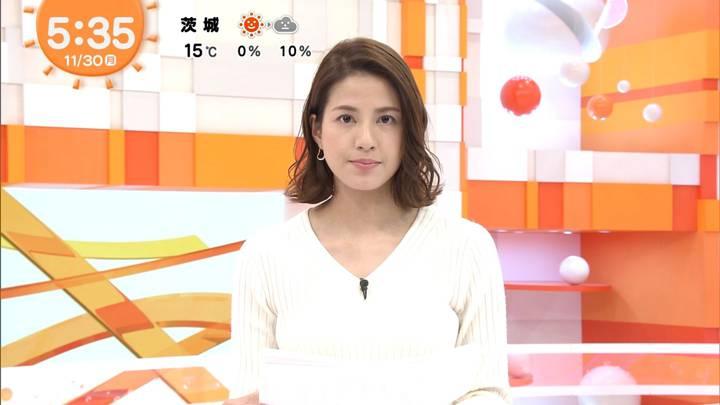 2020年11月30日永島優美の画像04枚目