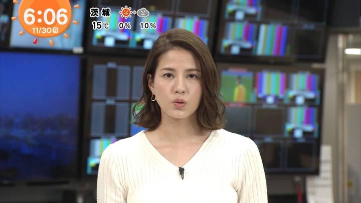 2020年11月30日永島優美の画像07枚目