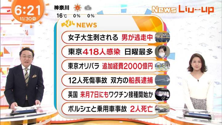 2020年11月30日永島優美の画像09枚目