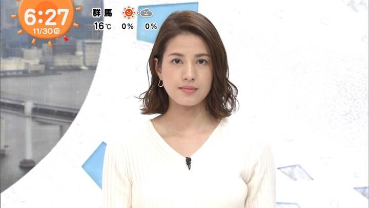 2020年11月30日永島優美の画像10枚目