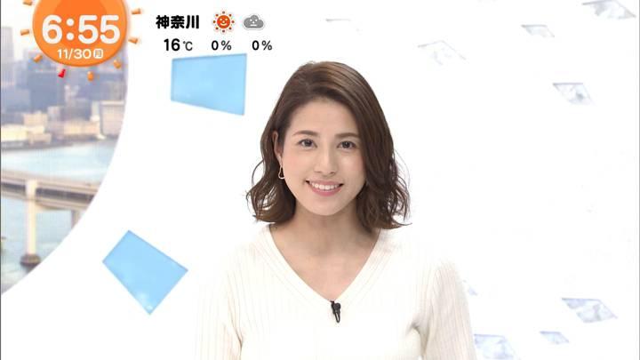 2020年11月30日永島優美の画像11枚目