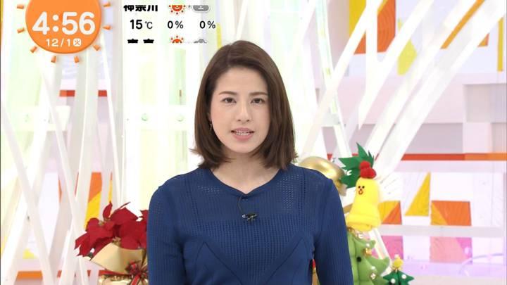 2020年12月01日永島優美の画像01枚目