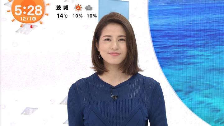2020年12月01日永島優美の画像03枚目