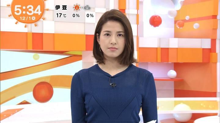 2020年12月01日永島優美の画像04枚目