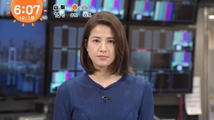 2020年12月01日永島優美の画像06枚目