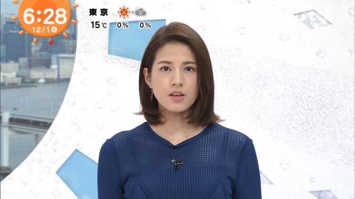 2020年12月01日永島優美の画像09枚目