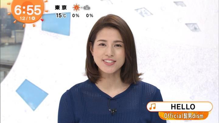 2020年12月01日永島優美の画像12枚目