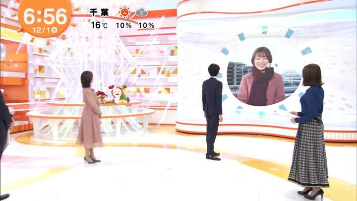 2020年12月01日永島優美の画像13枚目