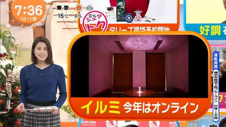 2020年12月01日永島優美の画像15枚目