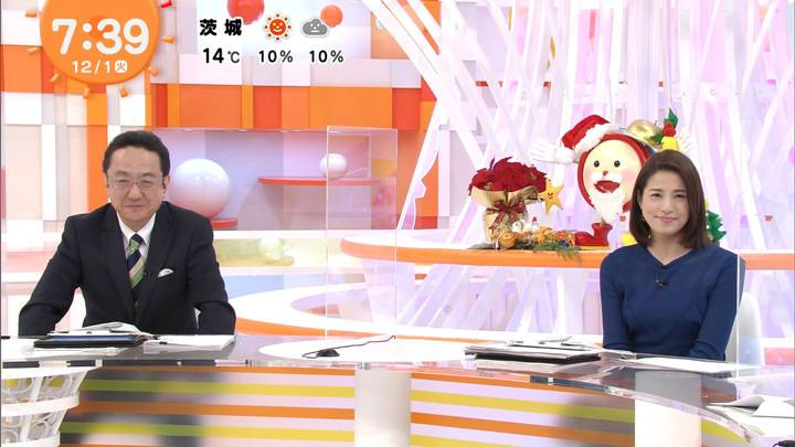 2020年12月01日永島優美の画像16枚目