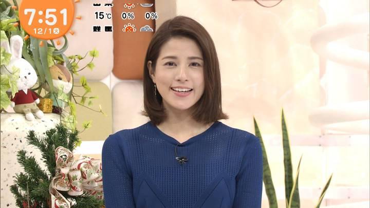 2020年12月01日永島優美の画像17枚目