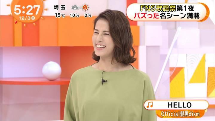 2020年12月03日永島優美の画像03枚目