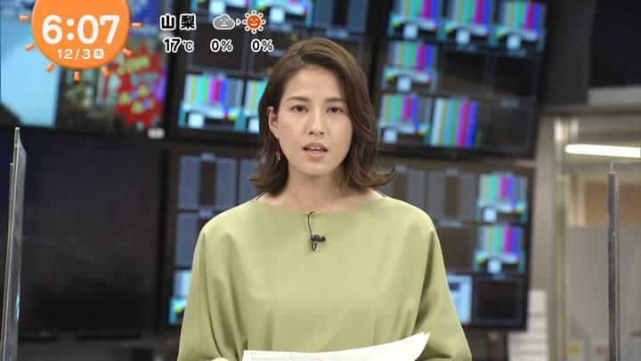2020年12月03日永島優美の画像07枚目